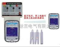 XDSC系列智能三相电力参数测试仪 XDSC系列