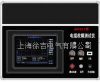 RH2011电缆故障测试仪 RH2011