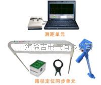 QLD-L20路灯电缆故障测试仪(实用版) QLD-L20