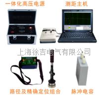 QLD-090电力电缆故障测试系统(实用组合) QLD-090
