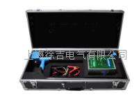 QLD-LJ20带电电缆路径探测仪 QLD-LJ20