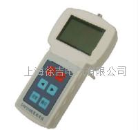 DSP-900电缆故障测距仪 DSP-900