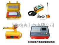 KC-800电力电缆故障测试仪 KC-800