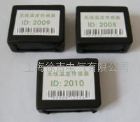 电缆温度远程监测系统 电缆温度远程监测系统
