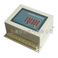 电流互感器过电压保护器 电流互感器过电压保护器