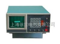 MD711-H电缆故障测试仪 MD711-H