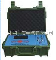 SF6微水测试仪 GKS2000