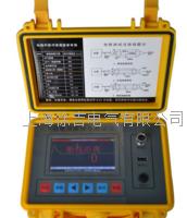 ZN-130TX1电缆故障全自动综合测试仪 ZN-130TX1