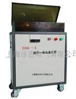 DSG—Ⅱ型高压一体化发生器 DSG—Ⅱ型