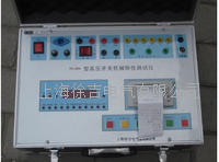 TH-GK4高压开关机械特性测试仪 TH-GK4