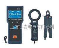 电流互感器变比测试仪新款LDX-ZY-RH1000 LDX-ZY-RH1000