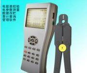手掌式单相电能表现场校验仪LDX-ZY-ML550+ LDX-ZY-ML550+