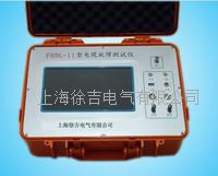 FHDL-11型电缆故障测试仪