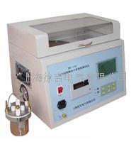 JDC-1(A)全自动绝缘油介质损耗测试仪 JDC-1(A)