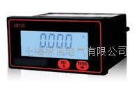 EM100A-5系列单相多功能表96×48模块型 EM100A-5系列