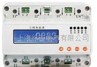 GM300系列三相导轨式电能表 GM300系列