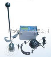 S-520电力电缆故障定点仪 S-520