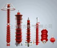HY5系列各电压等级的常用避雷器 HY5系列