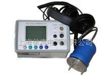 DLD-230电力电缆故障定点仪 DLD-230