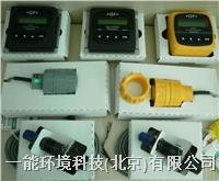 Signet8750pH/ORP变送器