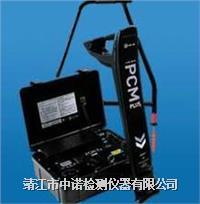 PCM+管道电流测绘仪 PCM+
