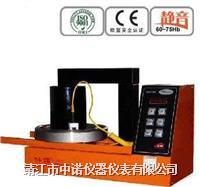 ZMH-200高性能轴承加热器