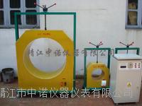 安铂感应拆卸器轴承内套拆装二用感应加热器