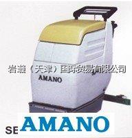 AMANO安满能_SE-430_油垢清扫机