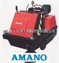 AMANO安满能_JN-1200E_地面吸尘机