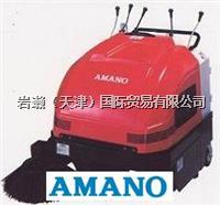 AMANO安满能_HM-1000E_地面吸尘机