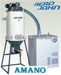 AMANO安满能_IX-3+IB-3_高压回收机
