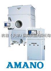 AMANO安满能_PIE-150_泛用电子集尘机