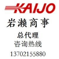 KAIJO楷捷_C-6356VS3_超声波清洗机