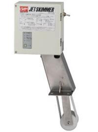 OHM欧姆充电式油水分离机OJS-HD220-A