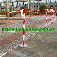 电力安全围网