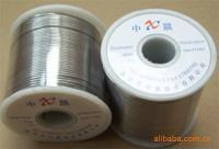 中晨供应特殊焊接材料-焊铝焊锡丝 铝焊接专用