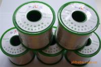 厂家直销-无铅锡线,无铅焊锡线(可提供REACH,SGS,无卤素报告)