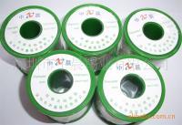 生产厂家直供-无铅焊锡线、低温焊锡线