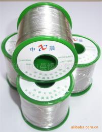 供应中晨牌-环保不锈钢焊锡丝(不锈钢专用)