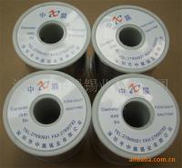 厂家直销中晨牌-焊铝焊锡丝(铝与铝焊接)