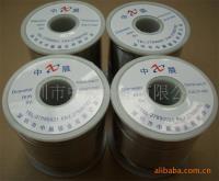 厂家直销-灯头专用焊锡丝(质优价低)