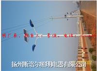 江苏太阳能路灯生产厂家 SLE-17
