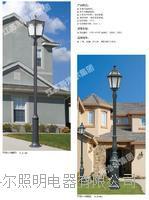 斯洛爾庭院燈 sle-12
