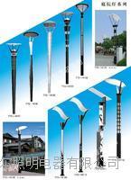 斯洛爾庭院燈 sle-009