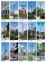 斯洛爾庭院燈 slr-14