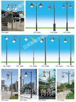 斯洛爾庭院燈 sle-16