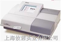 雷杜 RT-6000 酶標分析儀 RT-6000 酶標分析儀
