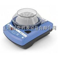 mini G 离心机 IKA mini G 离心机