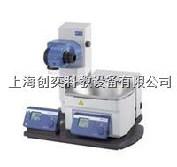 RV 10 digital FLEX旋转蒸发仪IKA RV 10 digital FLEX旋转蒸发仪