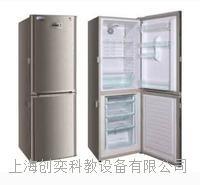 HYCD-282冷藏冷冻箱海尔